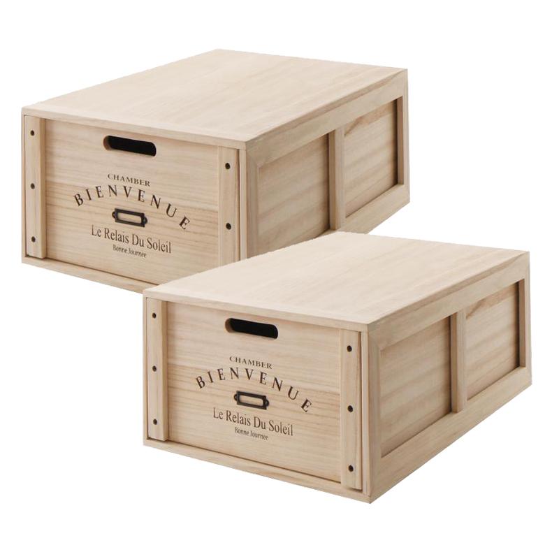 【送料無料】天然木パイン材 収納BOX付 高さ調節 ショート丈すのこベッド 〔Arainne〕アリエンヌ 収納BOX単品(ミドルタイプ23cm・2個セット) ベッド本体なし【代引不可】