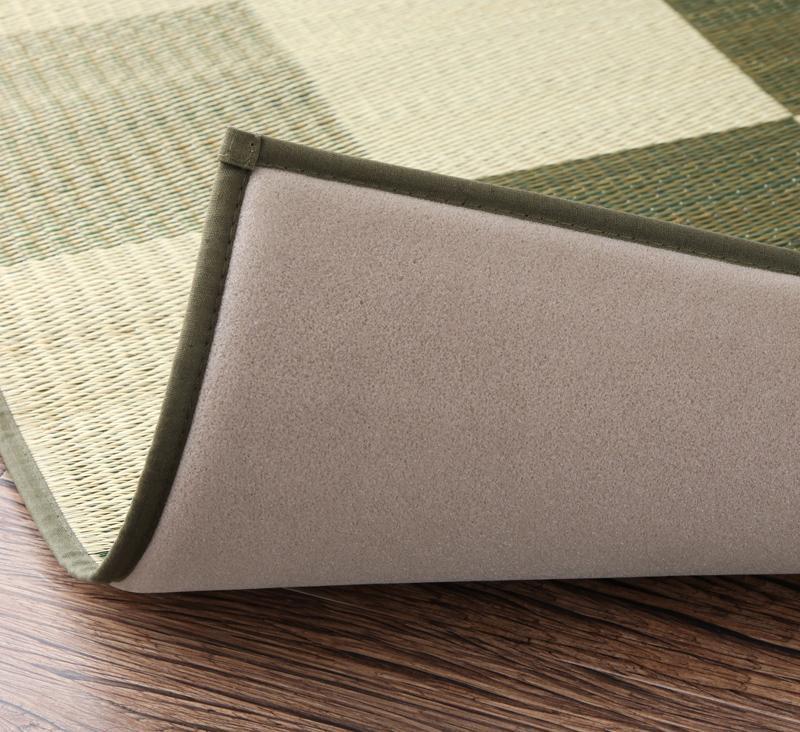 【送料無料】厚みが選べる3タイプ 純国産ブロック柄い草ラグ 〔casule〕カジュール ウレタン12mm 191×250cm グリーン【代引不可】