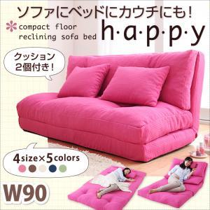 【送料無料】コンパクトフロアリクライニングソファベッド 〔happy〕ハッピー 幅90cm ピンク【代引不可】