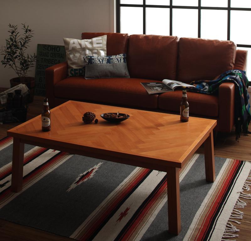 【送料無料】天然木アルダー材 ヘリンボーン柄 こたつテーブル 〔Harriet〕ハリエット 4尺長方形(80×120cm) ミドルブラウン【代引不可】
