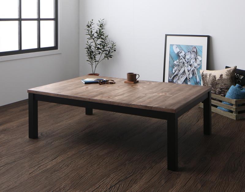 【送料無料】古木風 ヴィンテージデザイン こたつテーブル 〔Nostalwood〕ノスタルウッド 長方形(75×105cm) ヴィンテージウッド【代引不可】