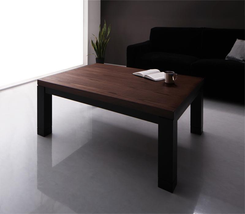 【送料無料】天然木ウォールナット材 バイカラーデザイン 継脚こたつテーブル 〔Jerome〕ジェローム 長方形(75×105cm) ウォールナットブラウン×ブラック【代引不可】