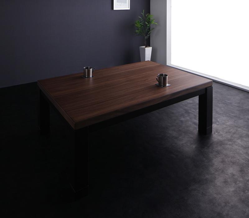 【送料無料】天然木ウォールナット材 バイカラーデザイン 継脚こたつテーブル 〔Jerome〕ジェローム 4尺長方形(80×120cm) ウォールナットブラウン×ブラック【代引不可】