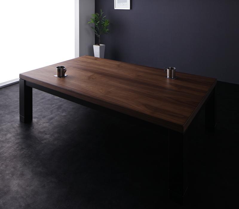 【送料無料】天然木ウォールナット材 バイカラーデザイン 継脚こたつテーブル 〔Jerome〕ジェローム 5尺長方形(85×150cm) ウォールナットブラウン×ブラック【代引不可】