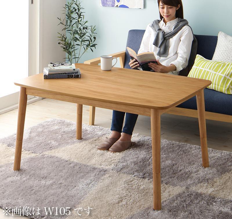 【送料無料】4段階で高さが変えられる!天然木オーク材高さ調整こたつテーブル 〔Ramillies〕ラミリ 長方形(120×80cm) オークナチュラル【代引不可】