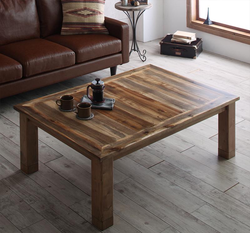 【送料無料】エイジング加工 古木風 ヴィンテージデザイン こたつテーブル 〔Oldies〕オールディーズ 4尺長方形(80×120cm) ヴィンテージナチュラル【代引不可】