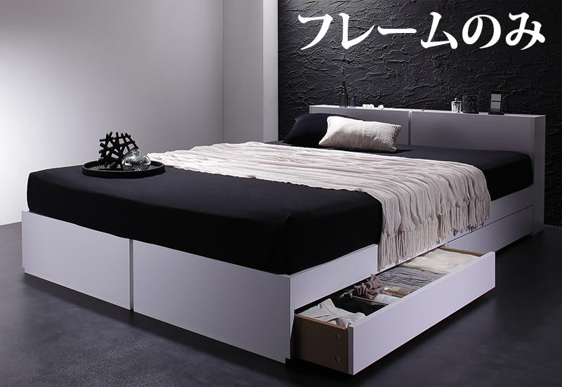 【送料無料】棚・コンセント付き 収納ベッド Oslo オスロ 〔ベッドフレームのみ・マットレスなし〕 シングル 〔フレーム色〕ブラック【代引不可】