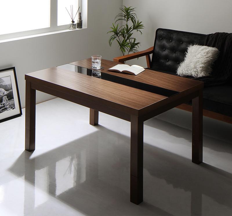 【送料無料】3段階 高さ調節 アーバンモダンデザイン こたつテーブル LOULE ローレ 長方形(75×105cm) ブラック×ウォールナットブラウン【代引不可】