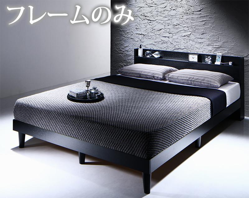 【送料無料】棚・コンセント付き デザイン すのこベッド 〔Morgent〕モーゲント 〔ベッドフレームのみ・マットレスなし〕 シングル 〔フレーム色〕ウォルナットブラウン 【代引不可】