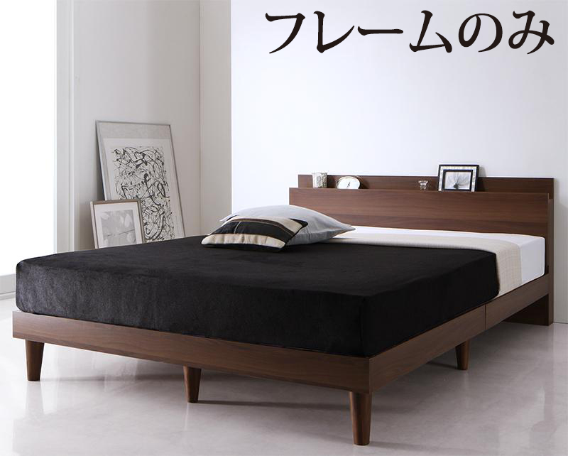棚・コンセント付き デザイン すのこベッド 〔Reister〕レイスター 〔ベッドフレームのみ・マットレスなし〕 セミダブル 〔フレーム色〕ホワイト 【代引不可】