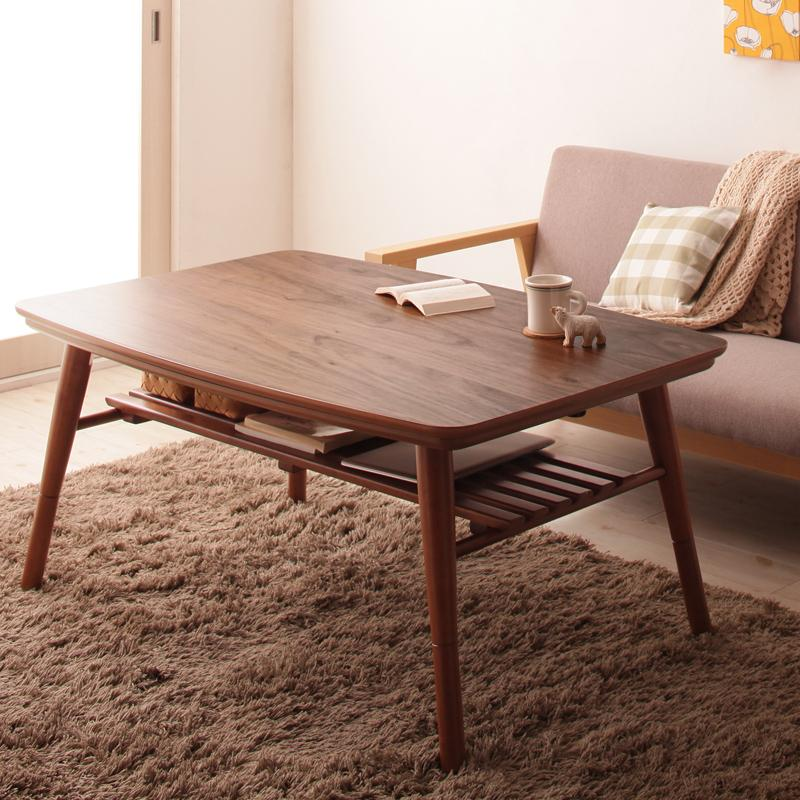 高さ調整 棚付き こたつテーブル 〔Kielce〕キェルツェ 長方形(75×105cm) ウォールナットブラウン 【代引不可】