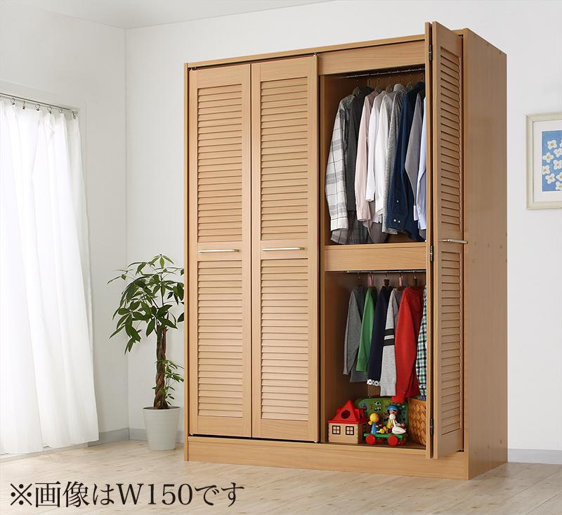 【送料無料】高さ200cm 家族の洋服を一気に集約 大容量ルーバー折れ戸ワードローブ 幅120 ダークブラウン 【代引不可】