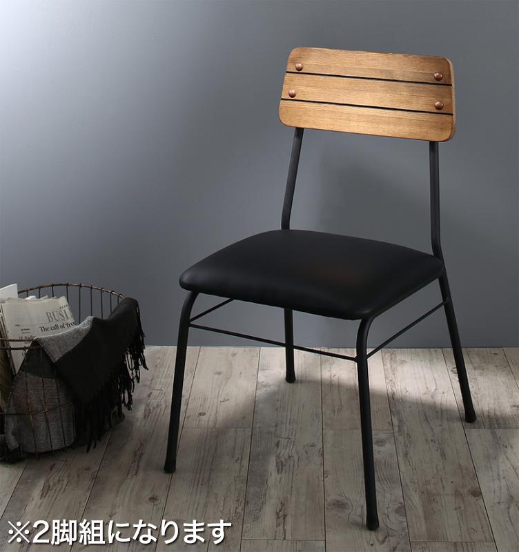 【送料無料】天然木無垢材古木風ヴィンテージデザインダイニングシリーズ 〔Ilford〕イルフォード ダイニングチェア単品(2脚組)【代引不可】