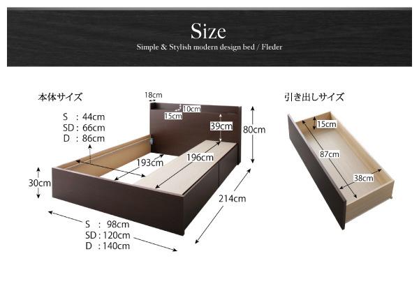 【送料無料】国産棚・コンセント付き収納ベッド〔Fleder〕フレーダー〔デュラテクノスプリングマットレス付き〕床板仕様シングル〔フレーム色〕ナチュラル【】
