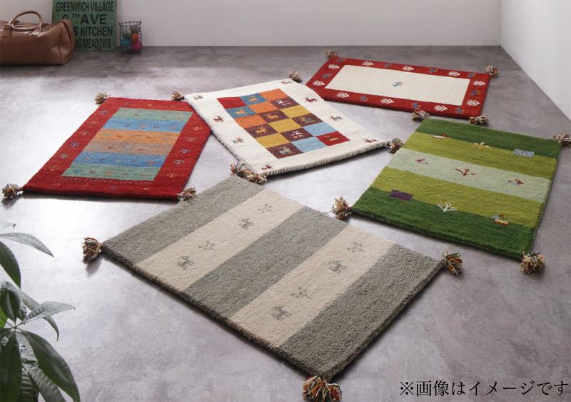 【送料無料】ウール100% インド製 手織りギャッベラグ・マット 〔GABELIA〕ギャベリア 70×120cm グレーボーダー【代引不可】