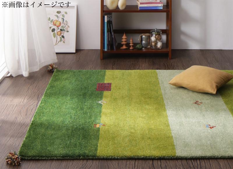 【送料無料】ウール100% インド製 手織りギャッベラグ・マット 〔GABELIA〕ギャベリア 80×140cm グリーングラデ【代引不可】