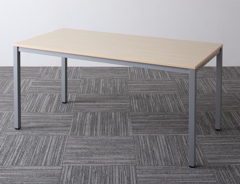 【送料無料】ミーティングテーブル&スタッキングチェアシリーズ 〔Sylvio〕シルビオ ミーティングテーブル単品 W150 ホワイト【代引不可】