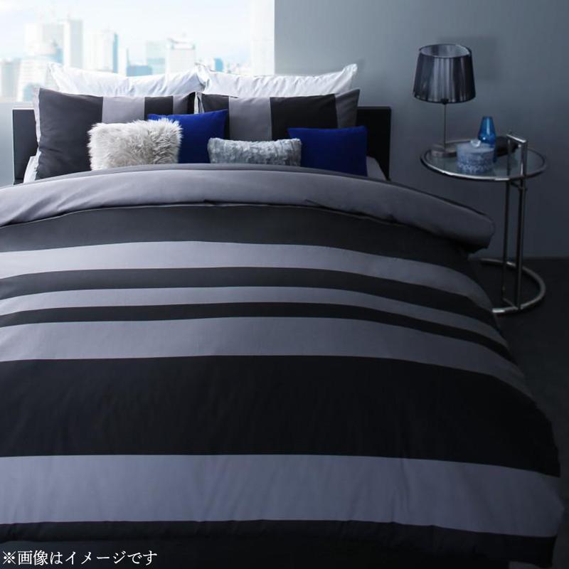 【送料無料】日本製・綿100% アーバンモダン ボーダーデザインカバーリング 〔tack〕タック 布団カバーセット 和式用 50×70用 セミダブル3点セット ブラック×グレー【代引不可】