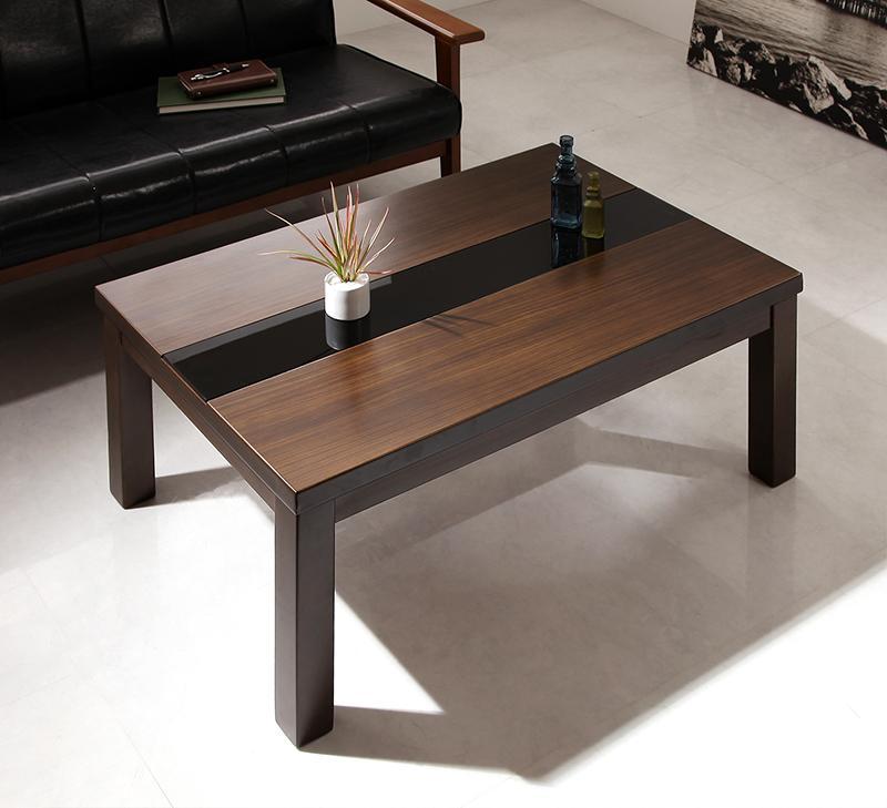【送料無料】アーバンモダンデザインこたつテーブル 〔GWILT〕グウィルト 長方形(60×90cm) ウォールナットブラウン×ブラック【代引不可】