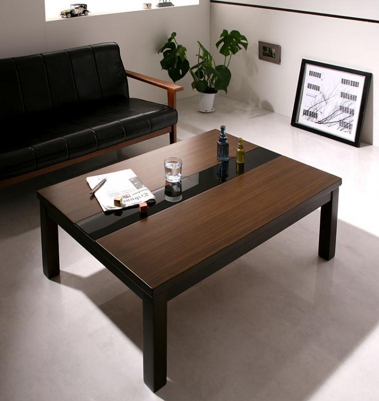 【送料無料】アーバンモダンデザインこたつテーブル 〔GWILT〕グウィルト 長方形(75×105cm) ウォールナットブラウン×ブラック【代引不可】