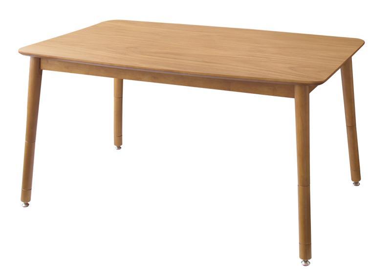 本店 単品 新商品 新型 ダイニングテーブル単品 W120 オークナチュラル 〔puits〕ピュエ こたつもソファも高さ調節できるリビングダイニング 代引不可