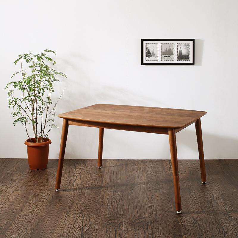 【送料無料】こたつもソファも高さ調節 リビングダイニング 〔Rozel〕ロゼル ダイニングこたつテーブル単品 長方形(75×105cm) ウォールナットブラウン【代引不可】