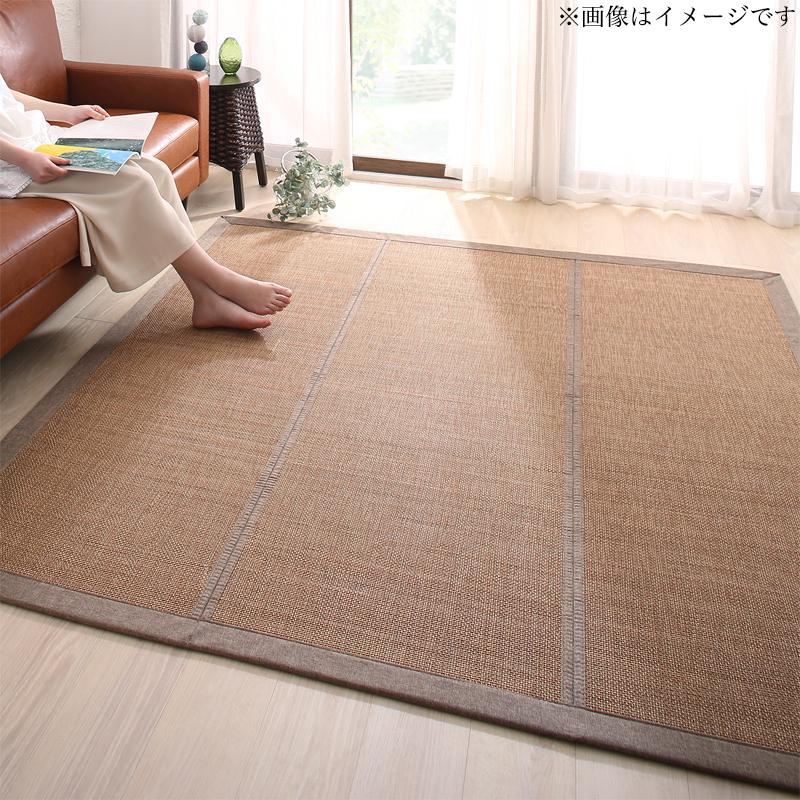 【送料無料】厚さが選べる天然竹 モダンデザインクッションラグ 〔eik〕アイク コンパクトタイプ(厚さ約10mm) 120×180cm ブラウン【代引不可】