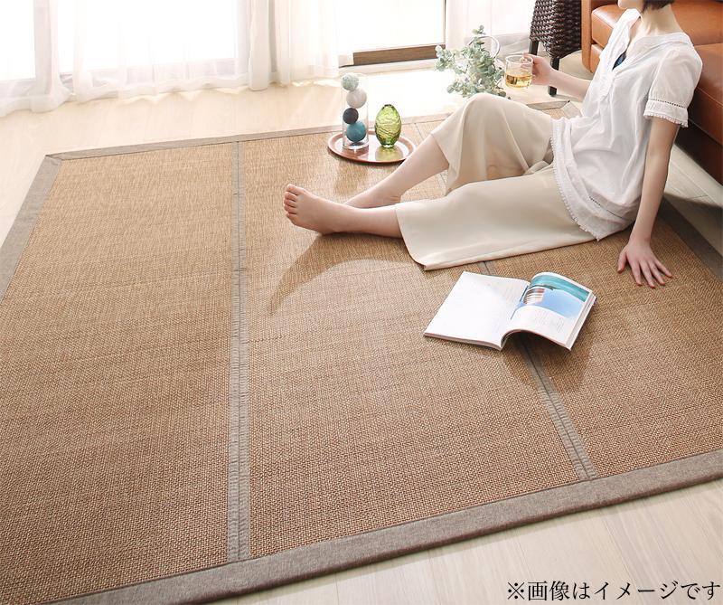 【送料無料】厚さが選べる天然竹 モダンデザインクッションラグ 〔eik〕アイク コンパクトタイプ(厚さ約10mm) 180×235cm ベージュ【代引不可】