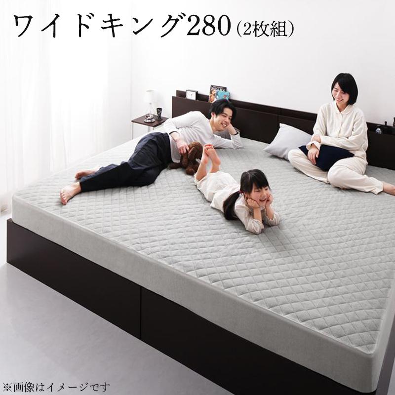 敷きパッド一体型ボックスシーツ単品 日本産 ワイドK280 モカブラウン 2台を包むファミリーサイズ 代引不可 〔suon〕スオン 年中快適100%コットンタオルのパッド 直営ストア シーツシリーズ