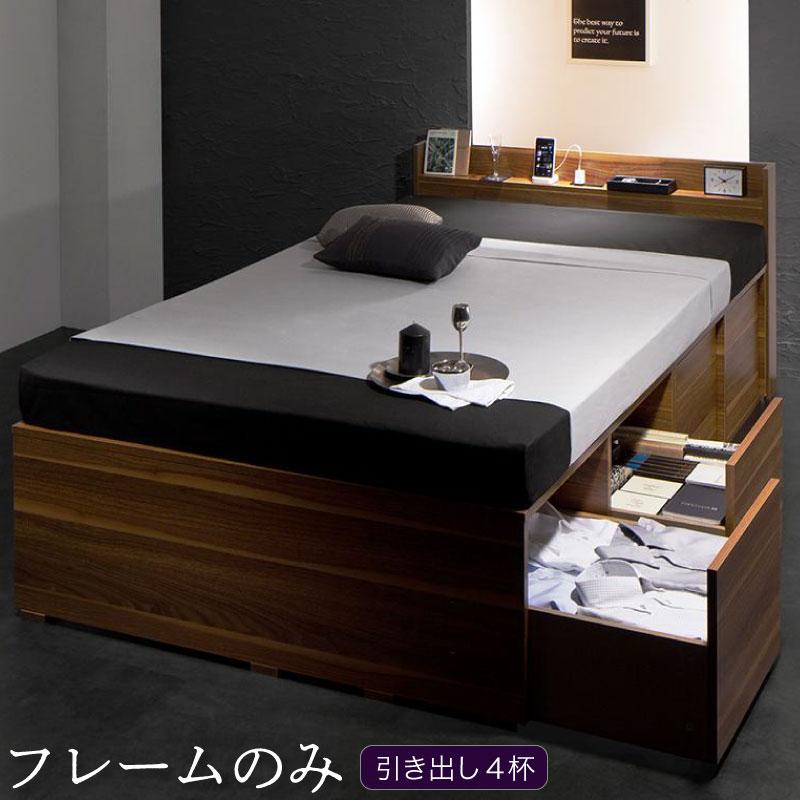 【送料無料】棚・コンセント付き収納ケースも入る大容量デザイン収納ベッド 〔Liebe〕リーベ 〔ベッドフレームのみ・マットレスなし〕 引き出し4杯付 セミダブル 〔フレーム色〕ブラック【代引不可】