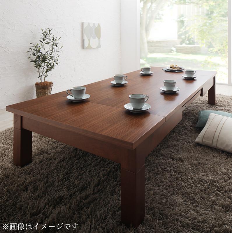 【送料無料】天然木ウォールナット材3段階伸長式こたつテーブル 〔Widen-Wal〕ワイデンウォール こたつテーブル単品 長方形(80×120~180cm) ウォールナットブラウン【代引不可】