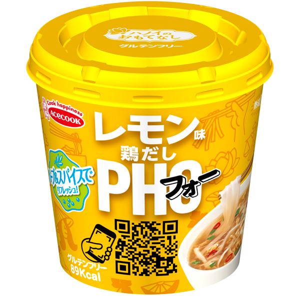 ベトナムから来たお米素材のつるっと麺に、だしの旨みとハーブやスパイスの香り豊かなスープ。 エースコック ハノイのおもてなし レモン味鶏だしフォー 31g×6個入り×6箱 (計36個) (KT)