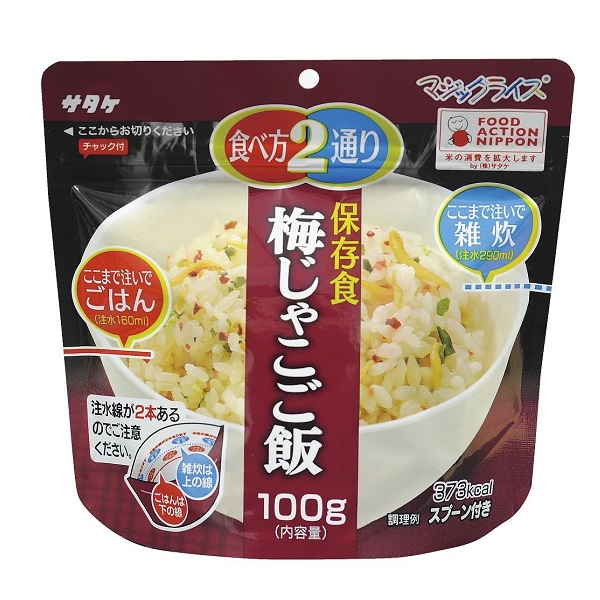 サタケ マジックライス 保存食 梅じゃこご飯 20個入り×3ケース(KK)