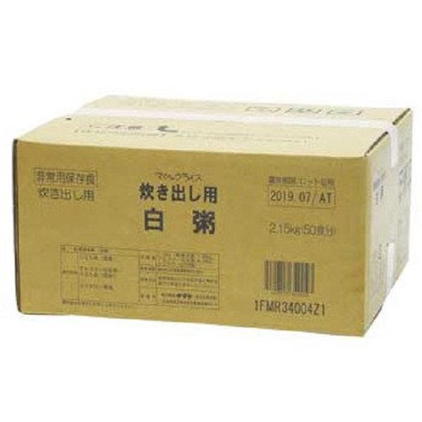 サタケ マジックライス 炊き出し用 白粥×2(KK)