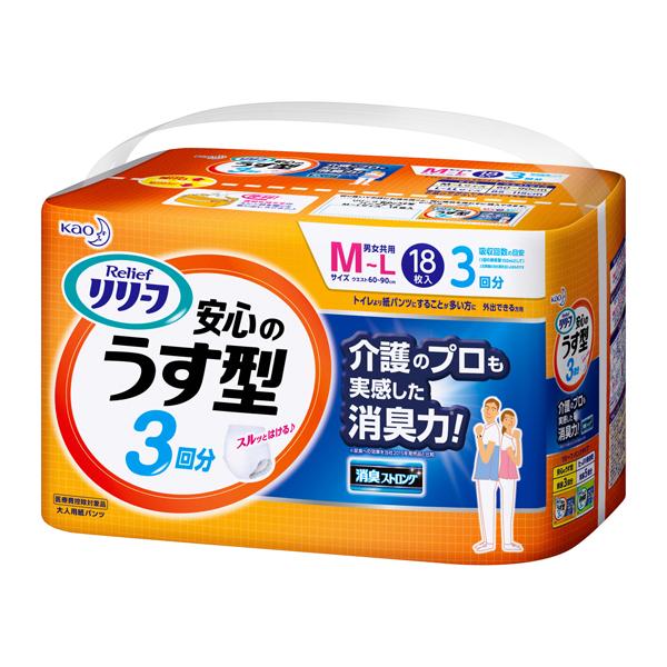 リリーフ はつらつパンツ 安心のうす型 M~L18枚入×4パック(計72枚) 花王(富士薬品)KO