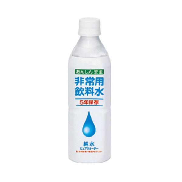 \クーポン配布中/宝積飲料 非常用飲料水 500ml 24本入り×10ケース (KK)