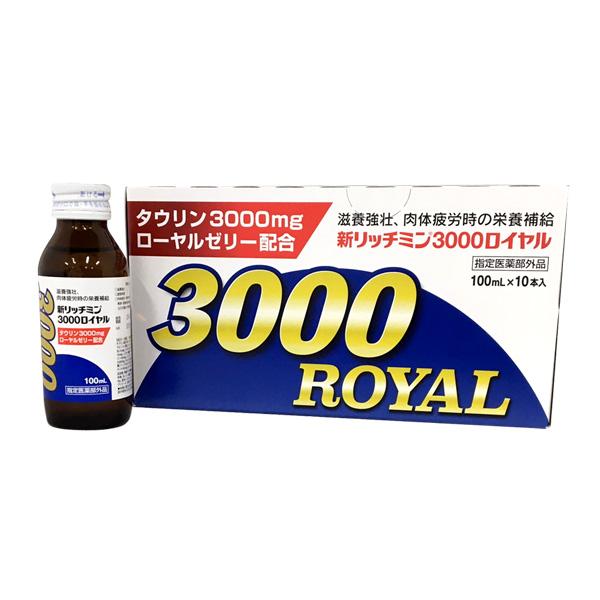 タウリン3000mg配合のセイムスの栄養ドリンク 栄養ドリンク 激安 指定医薬部外品 100mL×10本 激安 新リッチミン3000ロイヤル