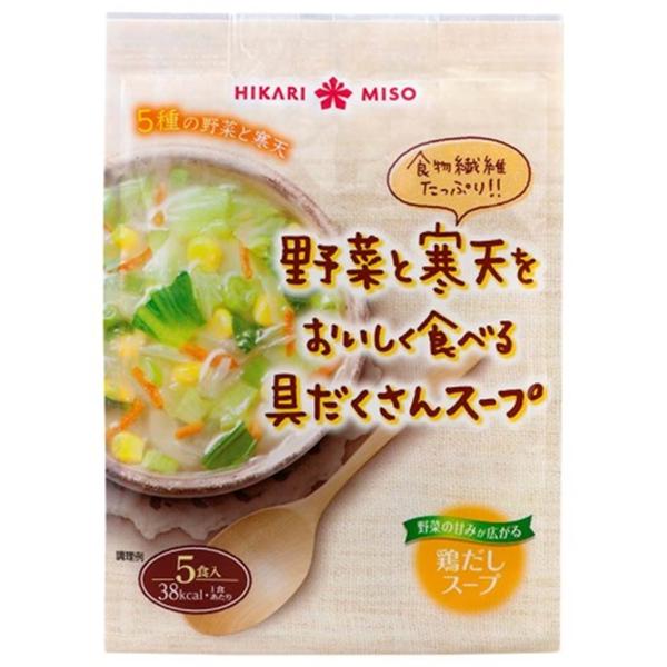 野菜や海藻に健康食材である寒天をプラスしたスープ。 野菜と寒天を食べる具だくさんスープ 5食(1ケース48個) (MS)