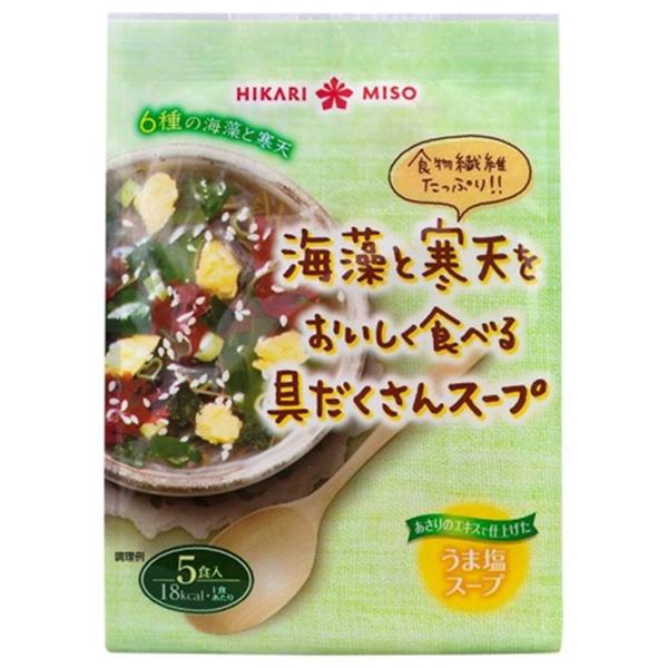 \クーポン配布中/海藻と寒天を食べる具だくさんスープ 5食(1ケース48個) (MS)