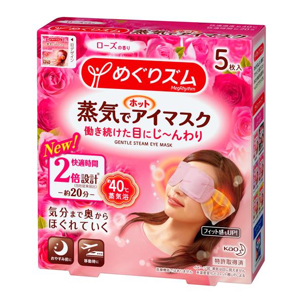 めぐりズム蒸気でホットアイマスク ローズ 5枚入×24個 (計120枚)(富士薬品)KO