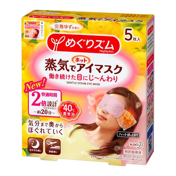 めぐりズム蒸気でホットアイマスク 完熟ゆず 5枚入×24個 (計120枚)(富士薬品)KO