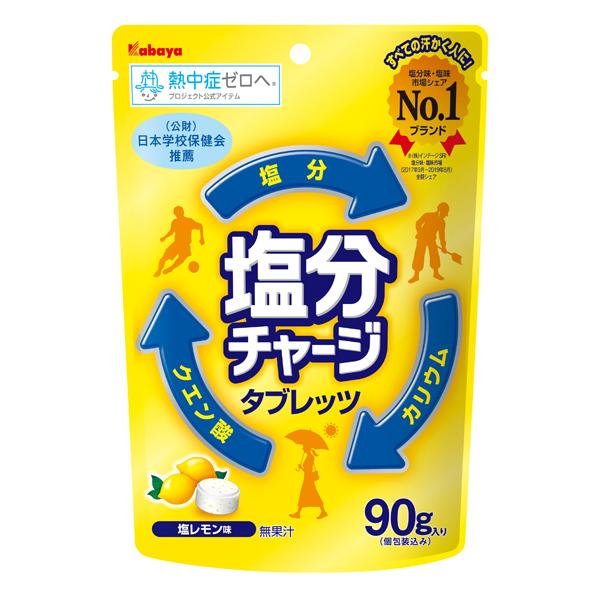 カバヤ 塩分チャージタブレッツ塩レモン 90g×48個入り (1ケース) (YB)