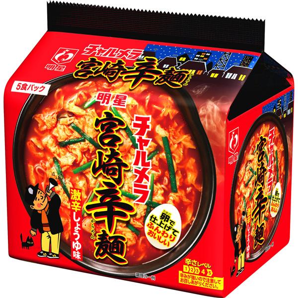 辛いのにまた食べたくなる味 明星 チャルメラ 宮崎辛麺 5食パック 1ケース 6個入り ついに入荷 AH 開店祝い