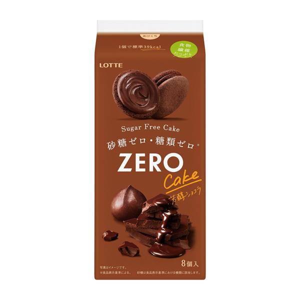 ゼロケーキ 誕生日/お祝い 芳醇ショコラ 新登場 ロッテゼロシュガーフリーケーキ 10%OFF 1ケース 8個×5個入り YB