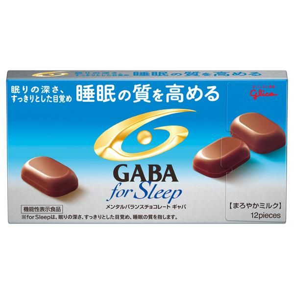 グリコ メンタルバランスチョコレートGABAフォースリープ<まろやか 50g×120個入り (1ケース) (YB)
