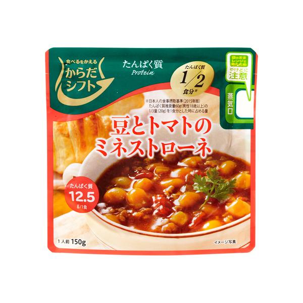 からだシフト たんぱく質 豆とトマトのミネストローネ 150g×40個入り (1ケース) (MS)