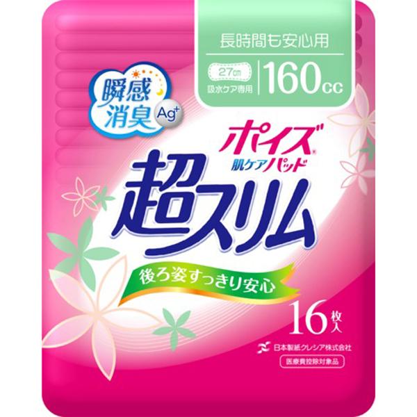 ポイズ 肌ケアパッド 超スリム 長時間も安心用 16枚×24パック (クレシア) (SH)