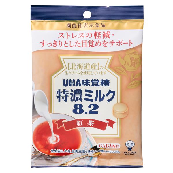 UHA味覚糖 機能性表示食品 特濃ミルク8.2 紅茶 93g×72袋入り (1ケース) (YB)