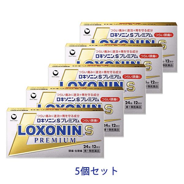 ★【第1類医薬品】 ロキソニンSプレミアム 24錠 5個セット ※要承諾 承諾ボタンを押してください