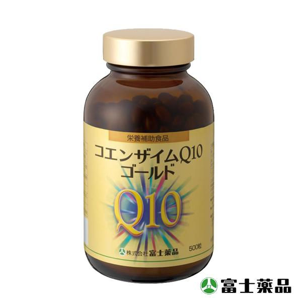 【CoQ10】コエンザイムQ10ゴールド お徳用500粒入り (富士薬品)送料無料